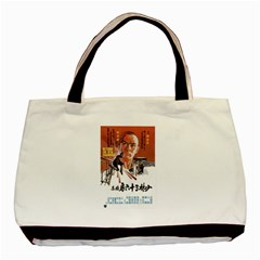 Shao Lin Ta Peng Hsiao Tzu D80d4dae Twin Sided Black Tote Bag by GWAILO