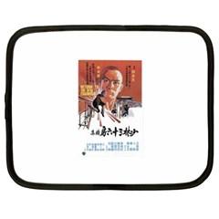 Shao Lin Ta Peng Hsiao Tzu D80d4dae Netbook Sleeve (xxl) by GWAILO