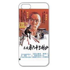 Shao Lin Ta Peng Hsiao Tzu D80d4dae Apple Seamless Iphone 5 Case (clear) by GWAILO