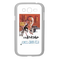 Shao Lin Ta Peng Hsiao Tzu D80d4dae Samsung Galaxy Grand DUOS I9082 Case (White) by GWAILO