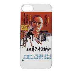 Shao Lin Ta Peng Hsiao Tzu D80d4dae Apple Iphone 5s Hardshell Case by GWAILO