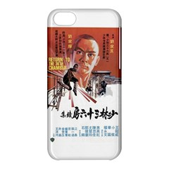Shao Lin Ta Peng Hsiao Tzu D80d4dae Apple Iphone 5c Hardshell Case by GWAILO