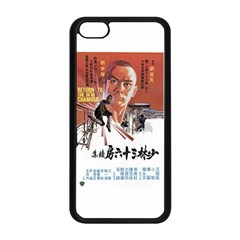 Shao Lin Ta Peng Hsiao Tzu D80d4dae Apple Iphone 5c Seamless Case (black) by GWAILO