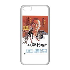 Shao Lin Ta Peng Hsiao Tzu D80d4dae Apple Iphone 5c Seamless Case (white) by GWAILO