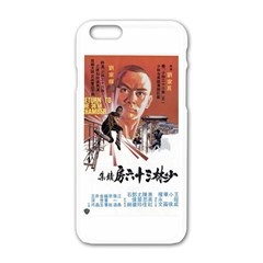 Shao Lin Ta Peng Hsiao Tzu D80d4dae Apple Iphone 6 White Enamel Case by GWAILO