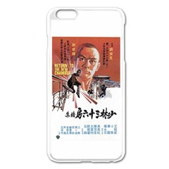 Shao Lin Ta Peng Hsiao Tzu D80d4dae Apple Iphone 6 Plus Enamel White Case by GWAILO