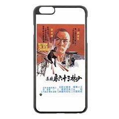 Shao Lin Ta Peng Hsiao Tzu D80d4dae Apple Iphone 6 Plus Black Enamel Case by GWAILO