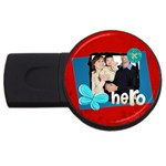 dad - USB Flash Drive Round (1 GB)