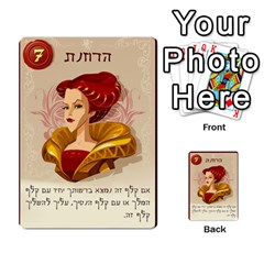 Love Letter By Liat   Multi Purpose Cards (rectangle)   541ha7t017sf   Www Artscow Com Front 15