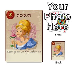 Love Letter By Liat   Multi Purpose Cards (rectangle)   541ha7t017sf   Www Artscow Com Front 16