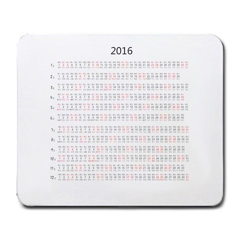 2016 By X   Large Mousepad   Ypxsq8h4y8jg   Www Artscow Com Front