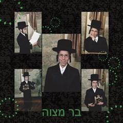 Avrohom Hersh Baby Album By Yehudis   Scrapbook Page 12  X 12    Dl6mbcsqu4v6   Www Artscow Com 12 x12 Scrapbook Page - 16