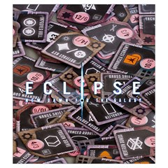 Eclipse Upgrades Bag By Mongor62   Drawstring Pouch (medium)   Ka4qprfvqt0y   Www Artscow Com Back