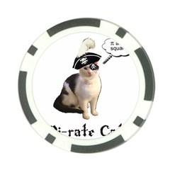 Pi Rate Cat Poker Chip by brainchilddesigns