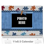 2016 Silly Summer Fun Calendar 1 - Wall Calendar 11  x 8.5  (12-Months)