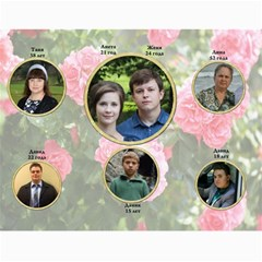 2016 Shokov By Tania   Wall Calendar 11  X 8 5  (12 Months)   J7sq38bbx76c   Www Artscow Com Month