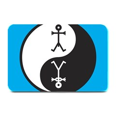 Yin And Yang Icon  Plate Mats by thisisnotme