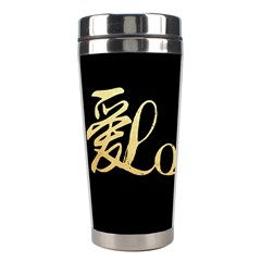 Love(ai)2 Gold Stainless Steel Travel Tumbler by walala