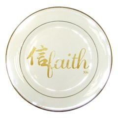 faith (XIN) Gold Porcelain Display Plate by walala