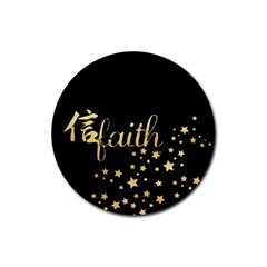 Faith (gold) Drink Coaster (round) by walala