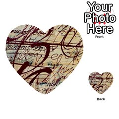Abstract 2 Multi Purpose Cards (heart)