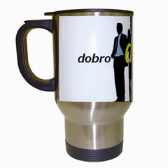 Dobroclubdeals Travel Mug (white) by dobroclubdeals