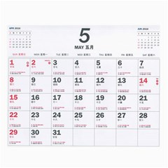 My Calander2016嫲嫲 By Yukiay   Wall Calendar 11  X 8 5  (12 Months)   4t8xu4wk8anq   Www Artscow Com May 2013