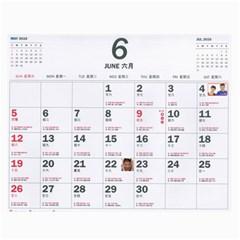 My Calander2016嫲嫲 By Yukiay   Wall Calendar 11  X 8 5  (12 Months)   4t8xu4wk8anq   Www Artscow Com Jun 2013