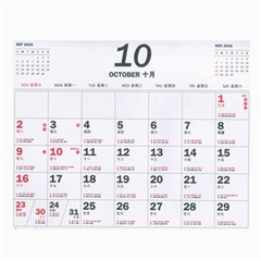 My Calander2016嫲嫲 By Yukiay   Wall Calendar 11  X 8 5  (12 Months)   4t8xu4wk8anq   Www Artscow Com Oct 2013