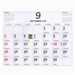 My Calander2016細細 By Yukiay   Wall Calendar 11  X 8 5  (12 Months)   Qwv0xx1v1gfe   Www Artscow Com Sep 2013