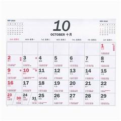 My Calander2016細細 By Yukiay   Wall Calendar 11  X 8 5  (12 Months)   Qwv0xx1v1gfe   Www Artscow Com Oct 2013