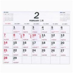 My Calander2016細細 By Yukiay   Wall Calendar 11  X 8 5  (12 Months)   Qwv0xx1v1gfe   Www Artscow Com Feb 2013