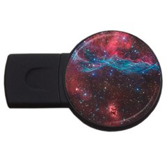 Vela Supernova Usb Flash Drive Round (2 Gb)