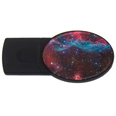VELA SUPERNOVA USB Flash Drive Oval (4 GB)