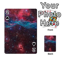 Vela Supernova Playing Cards 54 Designs  by trendistuff