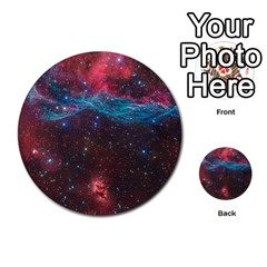 Vela Supernova Multi Purpose Cards (round)