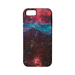Vela Supernova Apple Iphone 5 Classic Hardshell Case (pc+silicone)