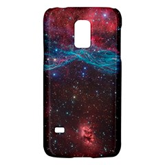 Vela Supernova Galaxy S5 Mini
