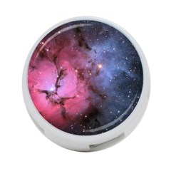 Trifid Nebula 4 Port Usb Hub (two Sides)