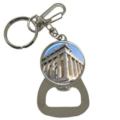Parthenon Bottle Opener Key Chains by trendistuff