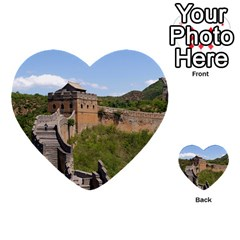 Great Wall Of China 3 Multi Purpose Cards (heart)  by trendistuff