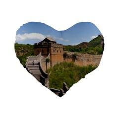 Great Wall Of China 3 Standard 16  Premium Heart Shape Cushions by trendistuff