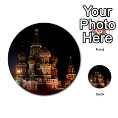 St Basil s Cathedral Multi Purpose Cards (round)  by trendistuff