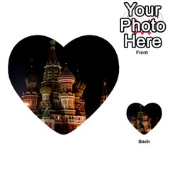 St Basil s Cathedral Multi Purpose Cards (heart)  by trendistuff