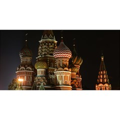 St Basil s Cathedral You Are Invited 3d Greeting Card (8x4)