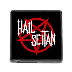 Hail Seitan Memory Card Reader (square)
