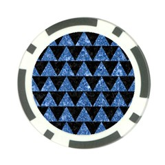 Triangle2 Black Marble & Blue Marble Poker Chip Card Guard (10 Pack) by trendistuff