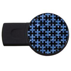 PUZ1 BK-BL MARBLE USB Flash Drive Round (2 GB)  by trendistuff
