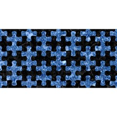 Puzzle1 Black Marble & Blue Marble You Are Invited 3d Greeting Card (8x4)