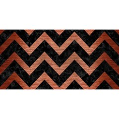 Chevron9 Black Marble & Copper Brushed Metal You Are Invited 3d Greeting Card (8x4) by trendistuff